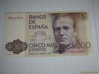 Billete de 5000 pts,año 1979